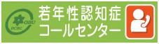 banner03-a.jpg